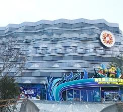 青岛海上嘉年华主题乐园