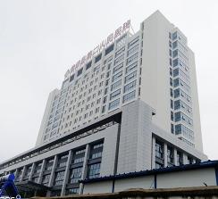 霍邱第二人民医院