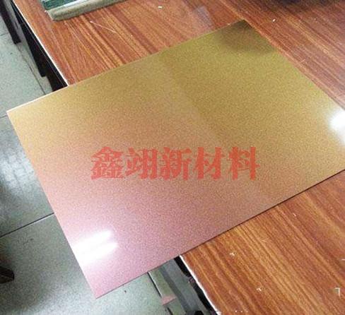 幻彩(变色龙)拉丝铝单板