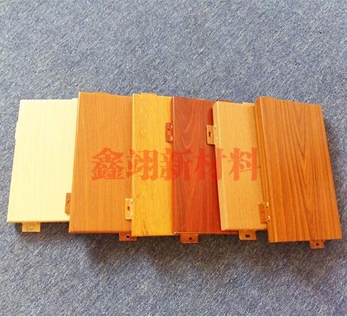合肥仿木纹铝单板