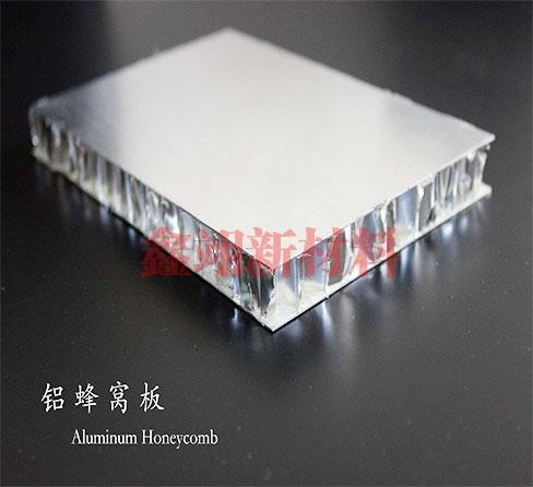 蚌埠铝蜂窝板